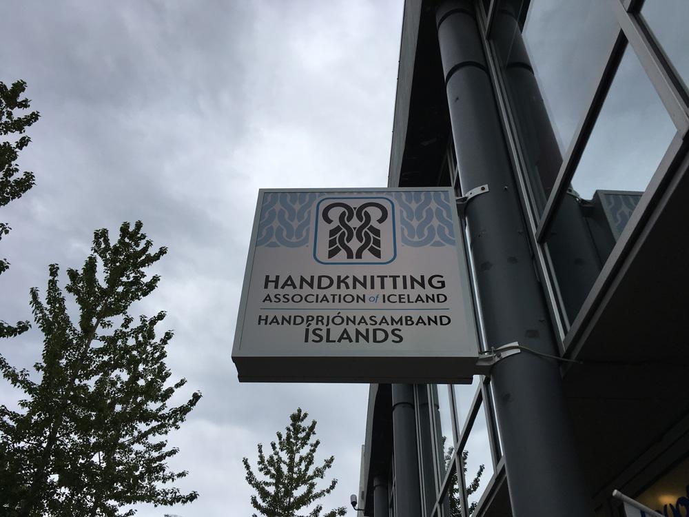 Iceland-Land- (221)